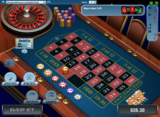 Betting on red in pokies European Rulette