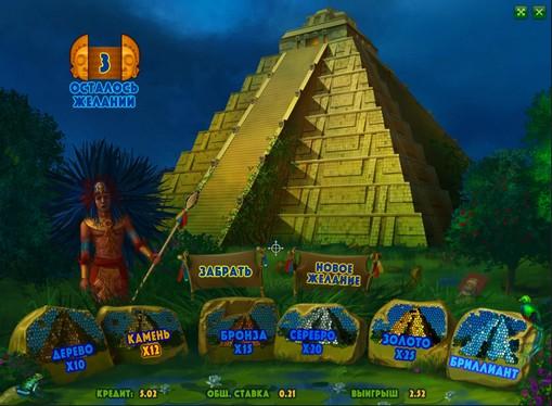 Bonus game of pokies Aztec Empire