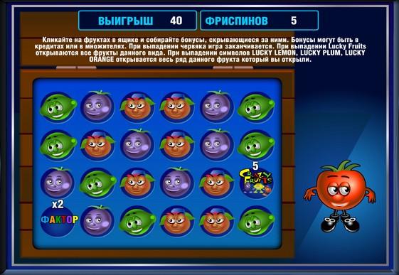 Bonus game of pokies Crazy Fruits