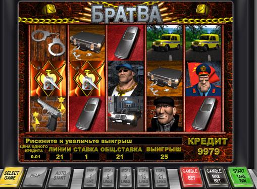Bratva play the pokies online