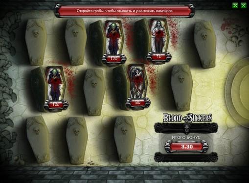 Bonus game of pokies Blood Suckers