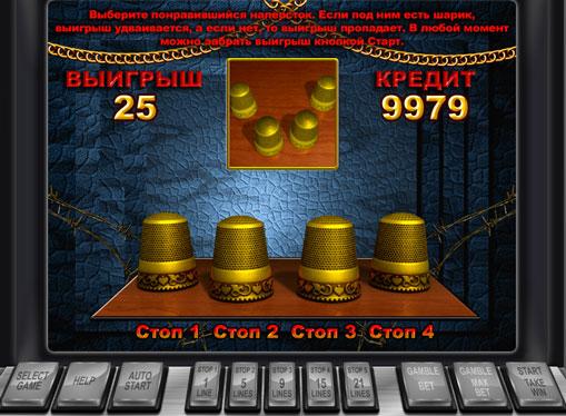 Doubling game of pokies Bratva
