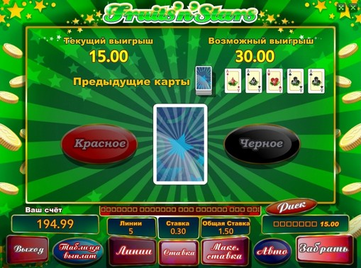 Doubling game of pokies Fruits n Stars