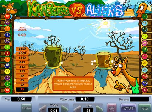 Doubling game of pokies Kangaroo vs Aliens