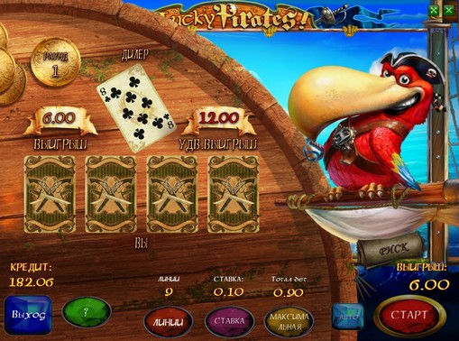 Doubling game of pokies Lucky Pirates