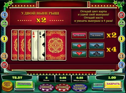 Doubling game of pokies Lucky Reels