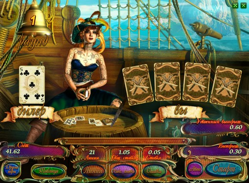 Doubling game of pokies Pirates Treasures HD