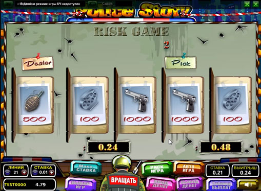 Doubling game of pokies Police Story