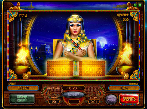 Doubling game of pokies Riches of Cleopatra