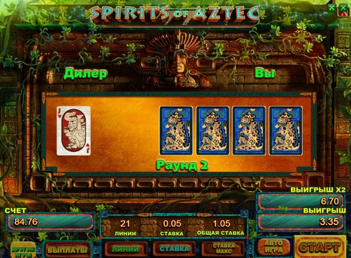 Doubling game of pokies Spirits of Aztec