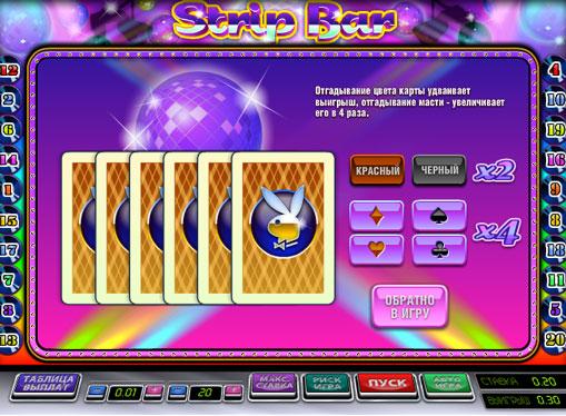 Doubling game of pokies Strip Bar