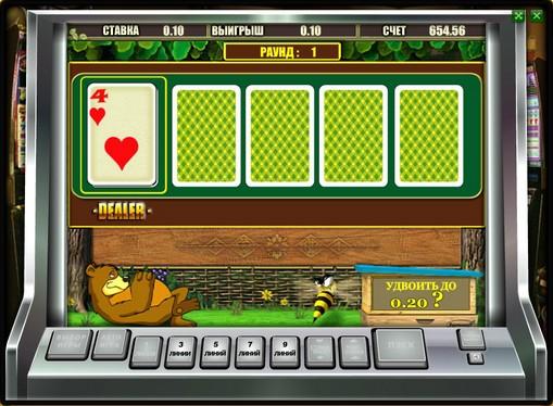 Doubling game of pokies Sweet Life
