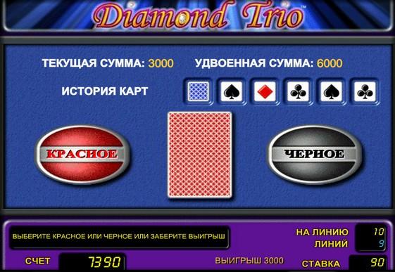 Doubling game of pokies Diamond Trio
