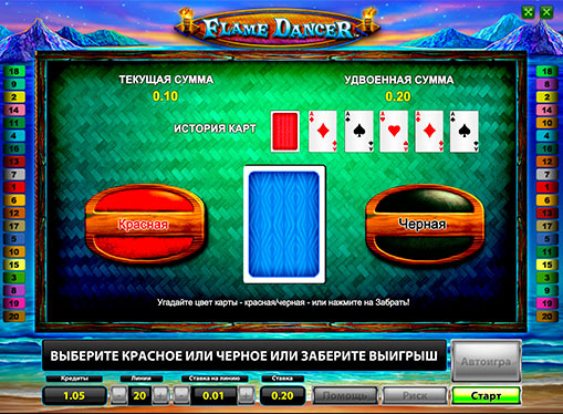 Doubling game of pokies Flame Dancer