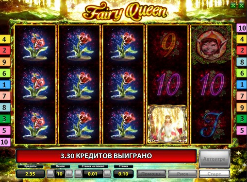 Free spins of pokies Fairy Queen