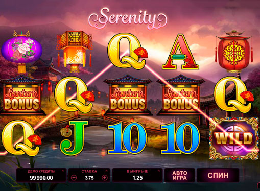 How to play the online pokies Serenity