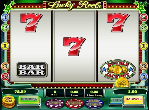 Lucky Reels play the pokies online for money