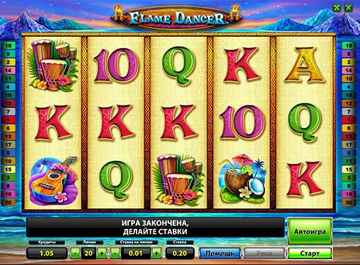 Flame Dancer Play the pokies online