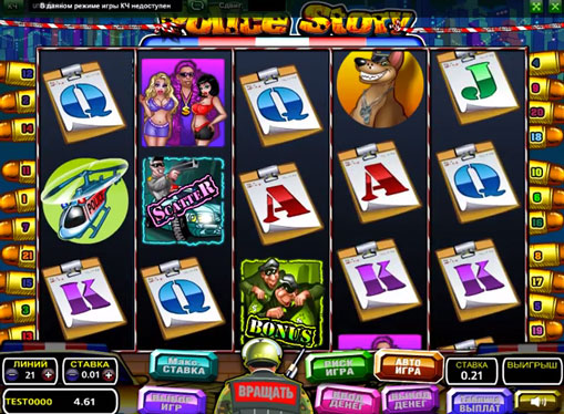 Police Story play the pokies online for money