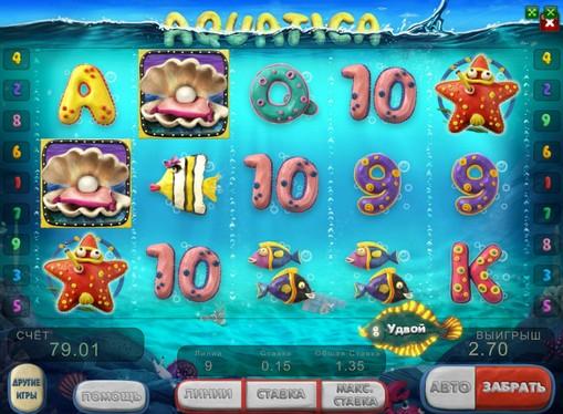 Prizes of pokies Aquatica
