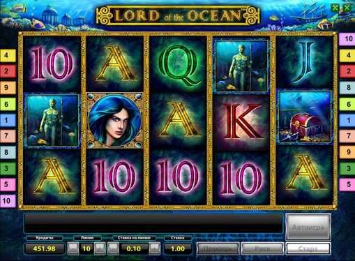 The reels of pokies Lord of the Ocean