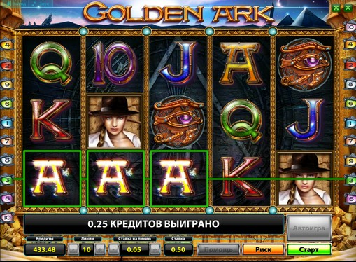 The appearance of pokies Golden Ark Deluxe