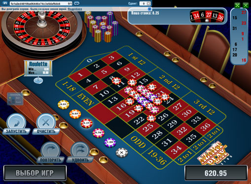The bets was made in pokies European Rulette