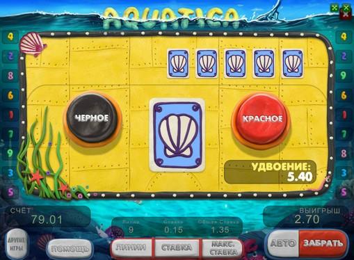 The doubling round of pokies Aquatica