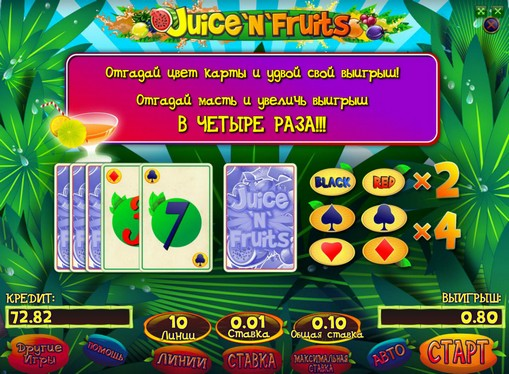 The doubling round of pokies Juice and Fruits