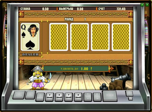 The doubling round of pokies Pirate