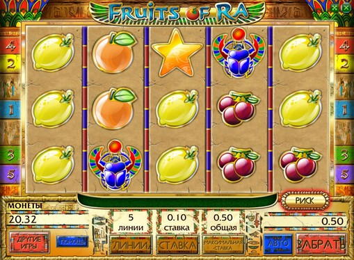 The reels of pokies Fruits of Ra