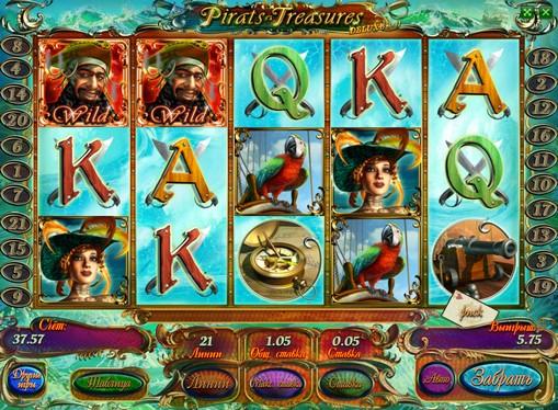 The reels of pokies Pirates Treasures HD