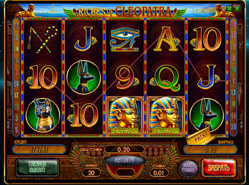 The reels of pokies Riches of Cleopatra