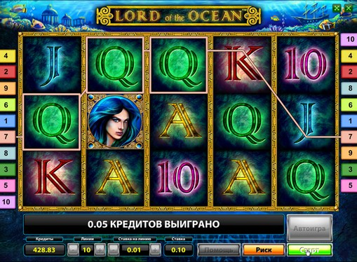Winnig line of pokies Lord of the Ocean