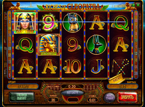 Winning line of pokies Riches of Cleopatra